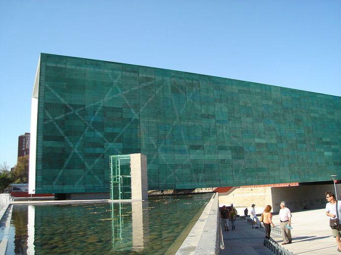 800px-Museo_de_la_memoria